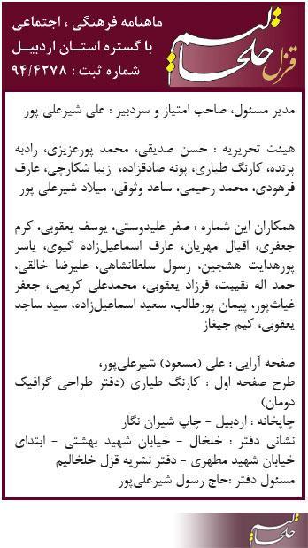 http://up.khalkhalim.com/uploads/14580335845031.jpg