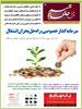 http://up.khalkhalim.com/uploads/148214732775713.jpg