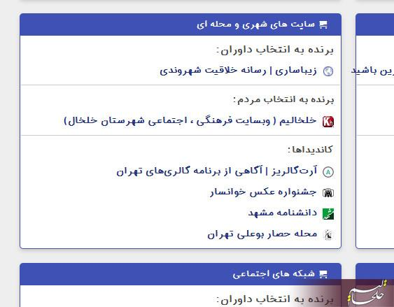 http://up.khalkhalim.com/uploads/148736191267441.jpg