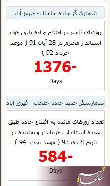 http://up.khalkhalim.com/uploads/148810531046341.jpg