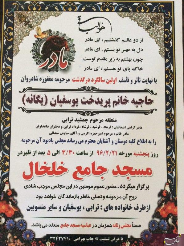 http://up.khalkhalim.com/uploads/149431353901021.jpg