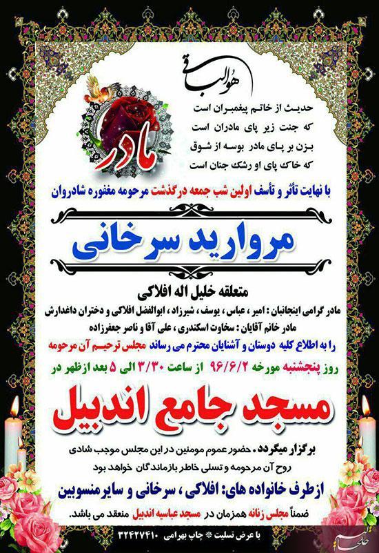 http://up.khalkhalim.com/uploads/150347249841261.jpg