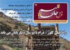 http://up.khalkhalim.com/uploads/151608755849641.jpg